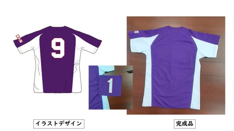 Sodier様のシャツ(裏)