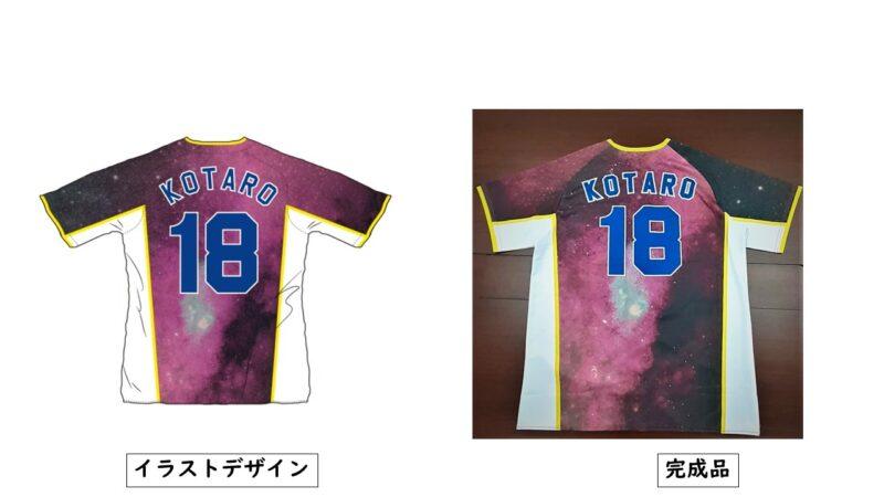 Egasaki様のシャツ(裏)