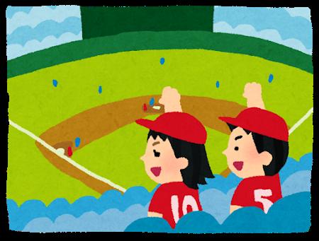 2021年 注目の草野球チーム【東京編】's image