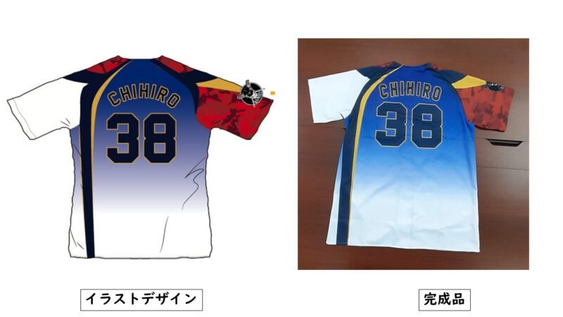 Bandiet様のシャツ(裏)