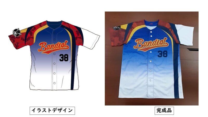 Bandiet様のシャツ(表)
