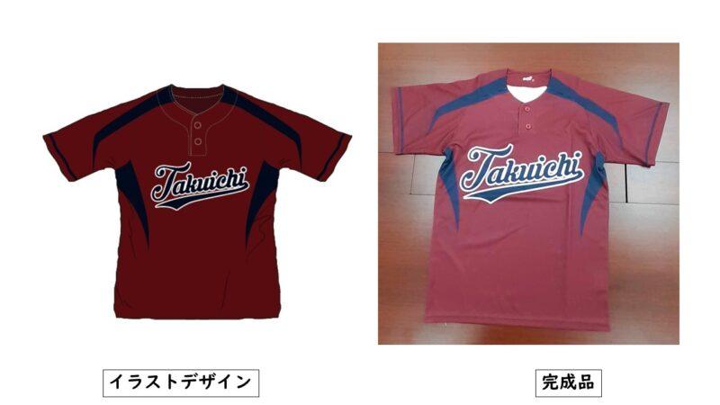 Takuichi
