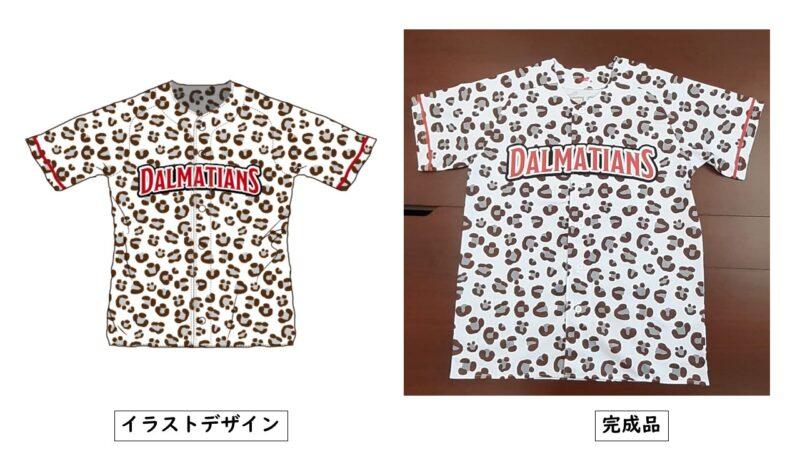 DALMETIANS様のシャツ(表)