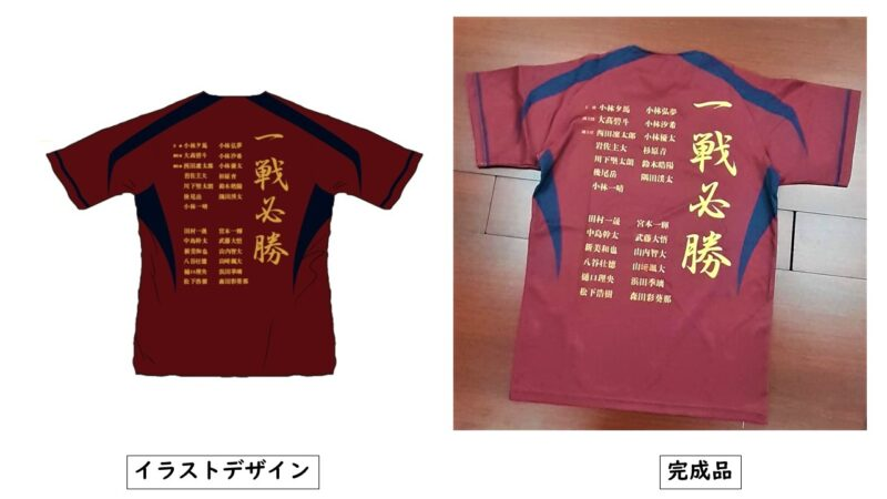 Takuichi様のシャツ(裏)