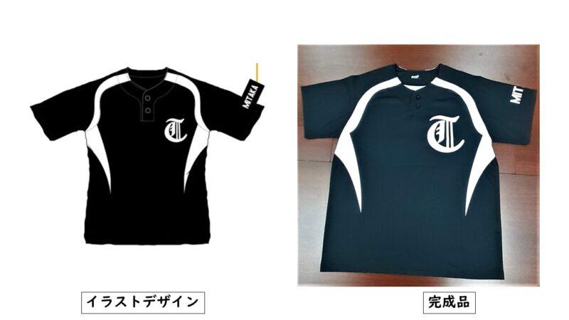 トラッキーズ様のシャツ(表)