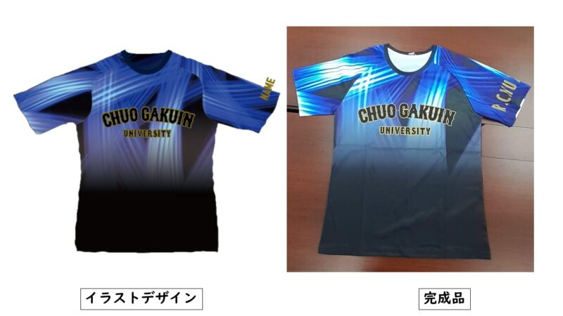 CHUOGAKUIN様のシャツ(表)