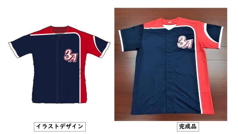 3A様のシャツ(表)