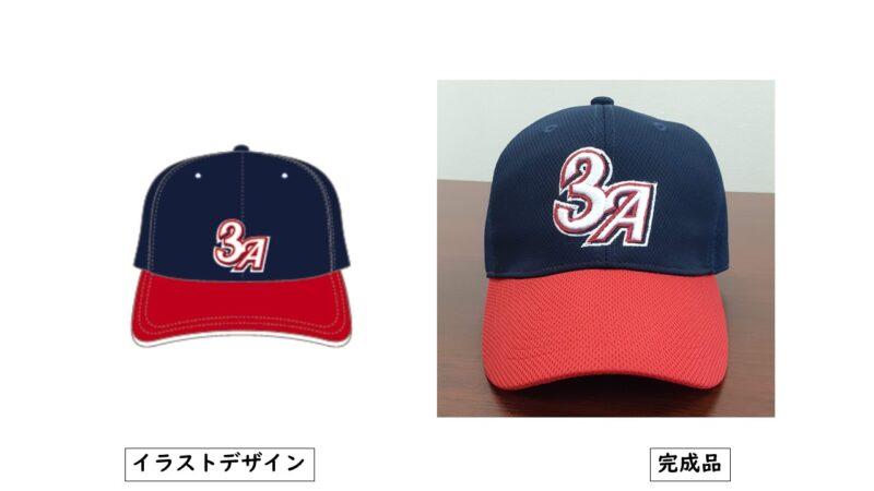 3A様のキャップ