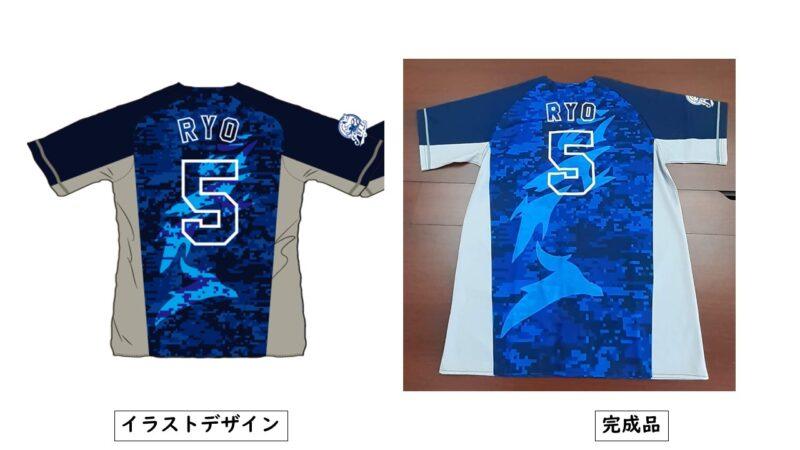 RYU様のシャツ(裏)