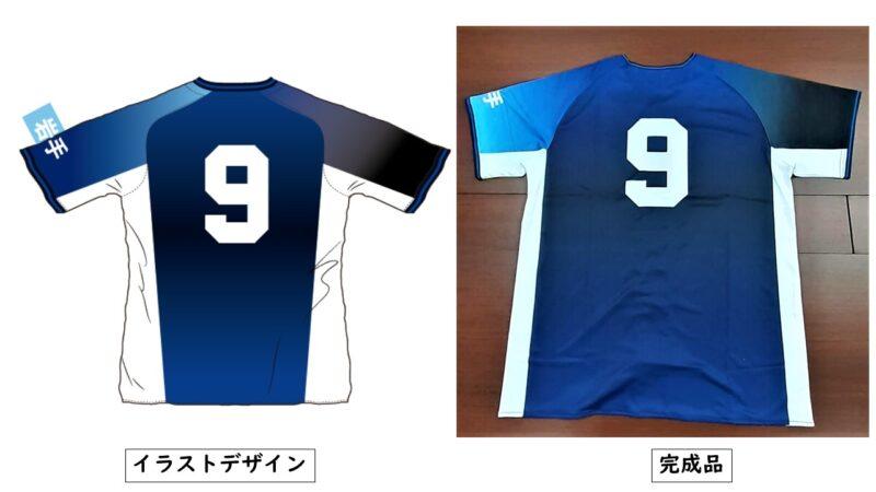 Massaki様のシャツ(裏)