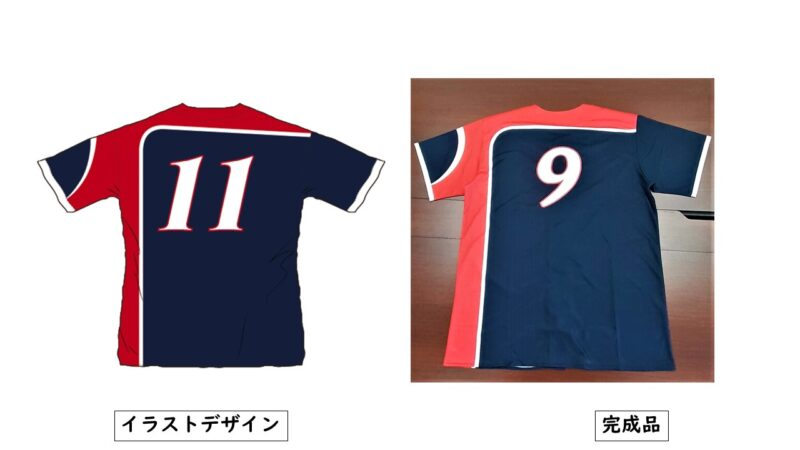 3A様のシャツ(裏)