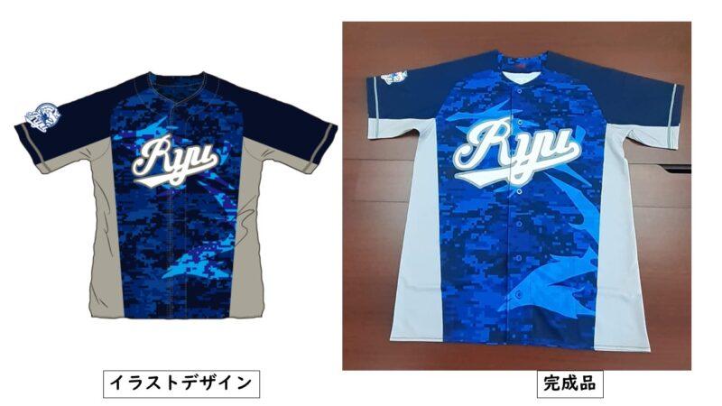 RYU様のシャツ(表)