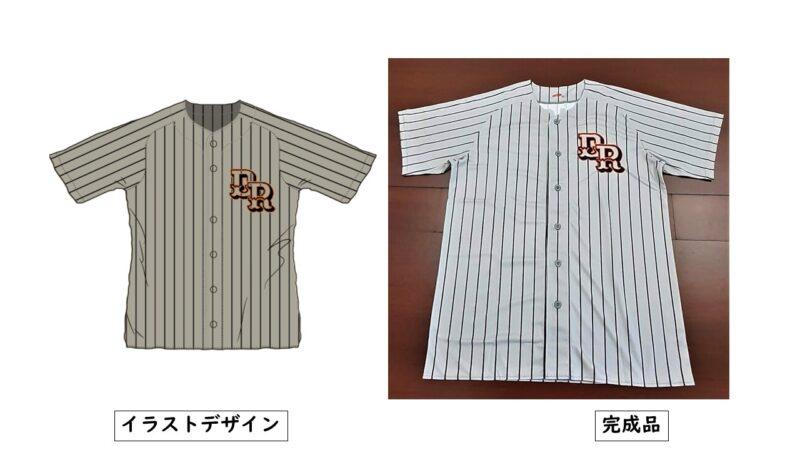 デストロイズ様のシャツ(表)
