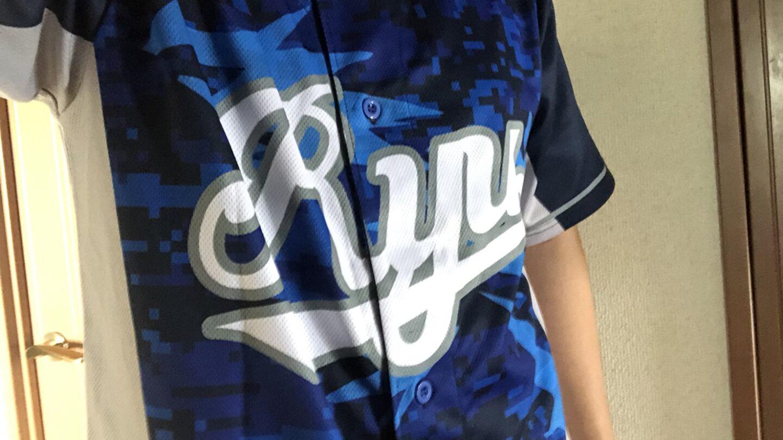 RYU's image