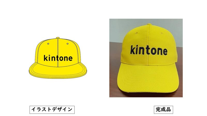 KINTONE様のキャップ