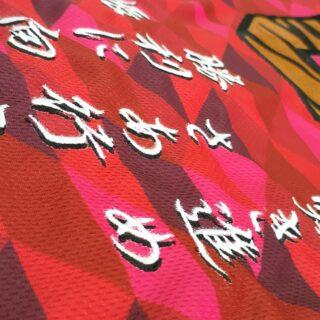 Tigers 応援シャツ様のギャラリー画像