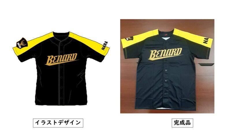BENARD様のシャツ(表)
