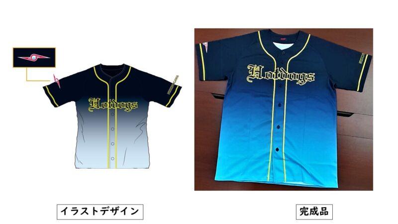 HotDogs様のシャツ(表)
