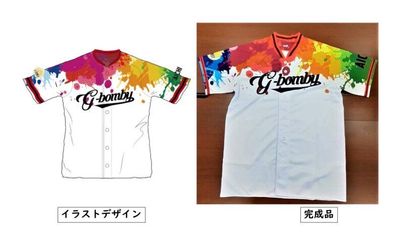 G-bomby様のシャツ(表)