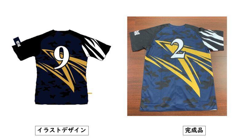 Artist様のシャツ(裏)