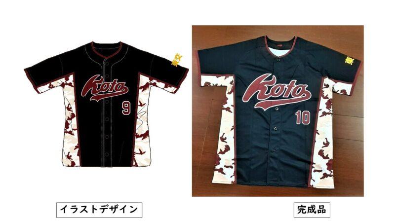 Koto様のシャツ(表)