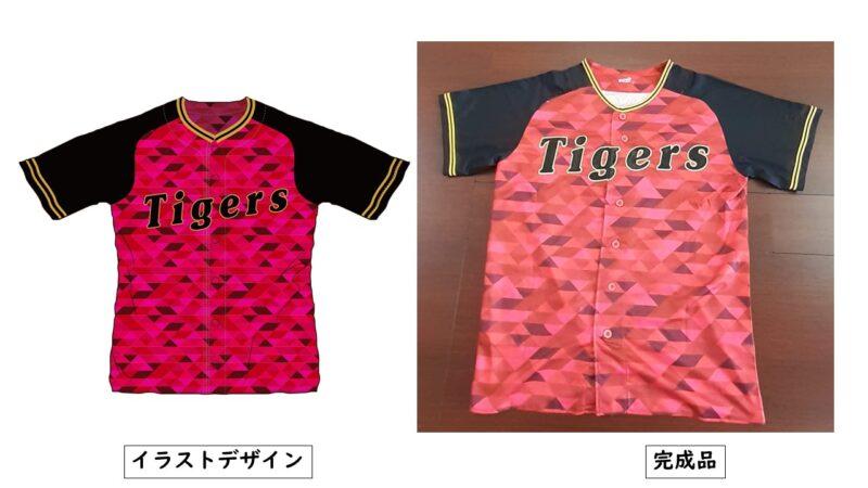 Tigers 応援シャツ様のシャツ(表)