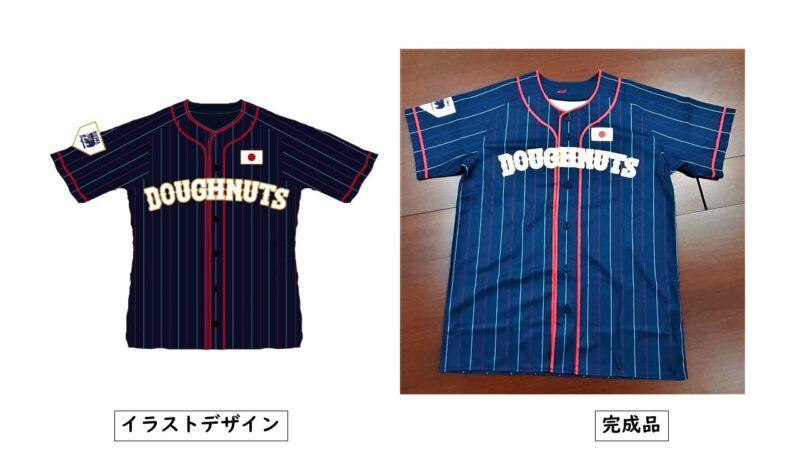 ヒグマドーナツ様のシャツ(表)