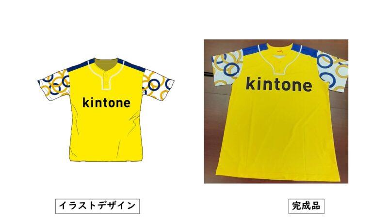 KINTONE様のシャツ(表)