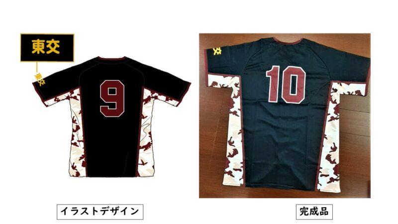 Koto様のシャツ(裏)