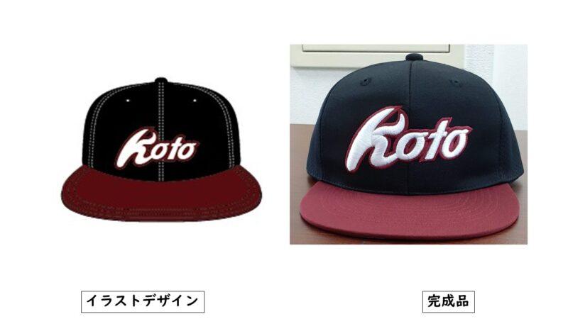 Koto様のキャップ