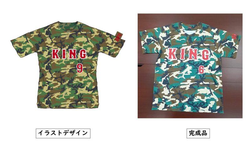 KING様のシャツ(表)