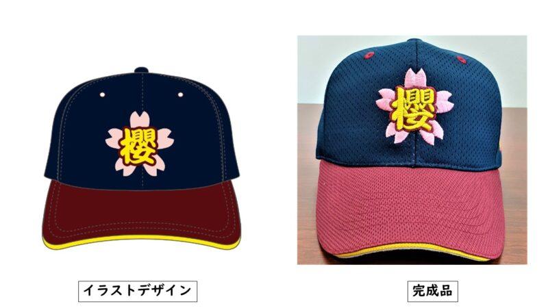 櫻様のシャツ(表)