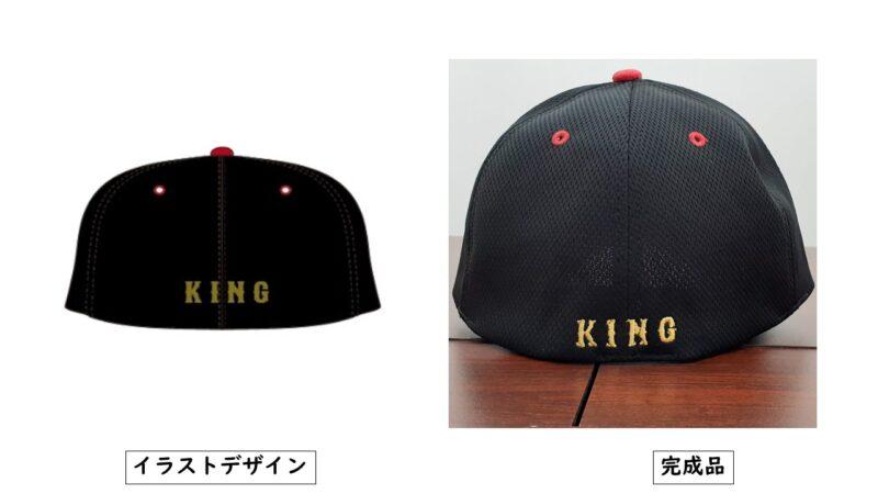 KING様のパンツ