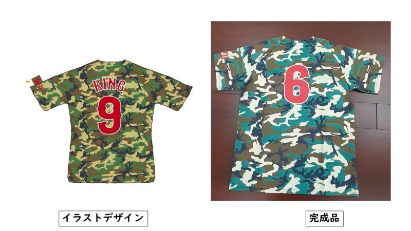 KING様のシャツ(裏)
